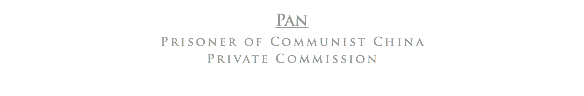 Pan